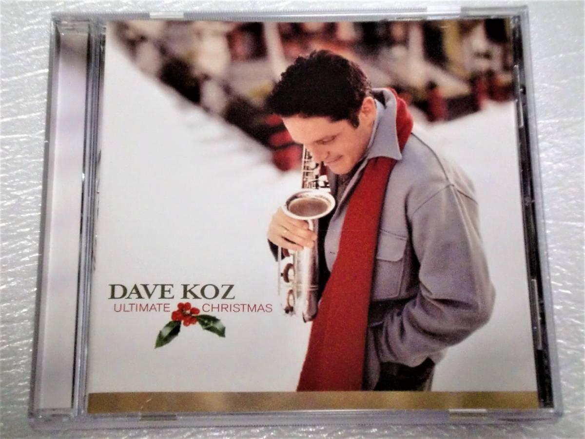 CD DAVE KOZ/ULTIMATE CHRISTMAS/クリスマス/US_画像1