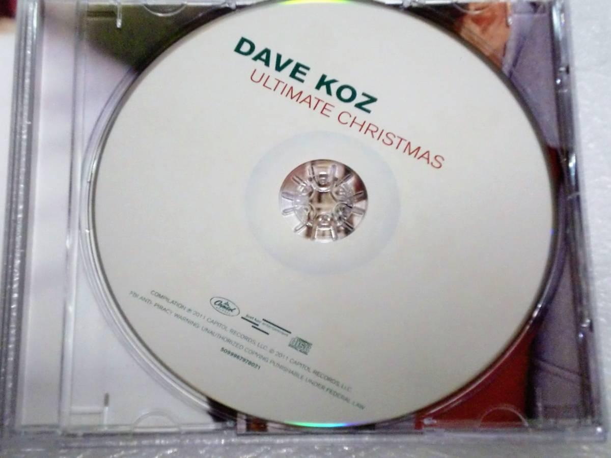 CD DAVE KOZ/ULTIMATE CHRISTMAS/クリスマス/US_画像4