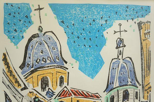 染谷ひさお版画額「南スペインI」 木版画 限200 サイン_画像2