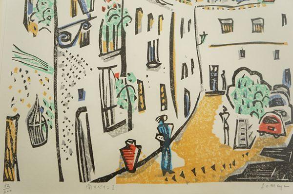 染谷ひさお版画額「南スペインI」 木版画 限200 サイン_画像3