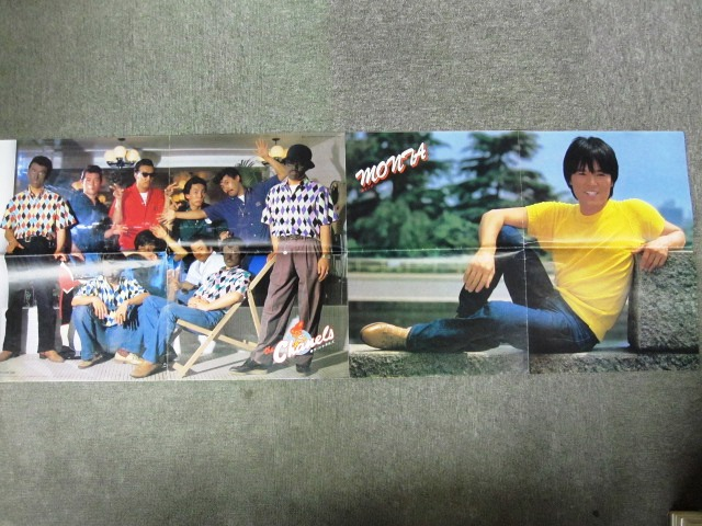 山口百恵 榊原郁恵などビキニ ポスター 1980年 平凡9月号付録_画像4
