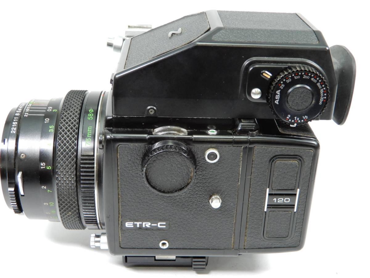ZENZA BRONICA ブロニカ ETR-C MC 1:2.8 75mm レンズ MC 1:3.5 f=150mm 中判カメラ_画像3