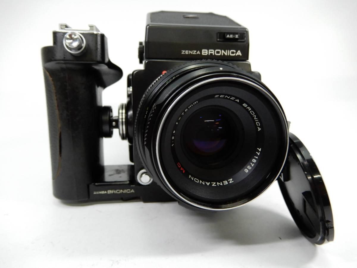 ZENZA BRONICA ブロニカ ETR-C MC 1:2.8 75mm レンズ MC 1:3.5 f=150mm 中判カメラ
