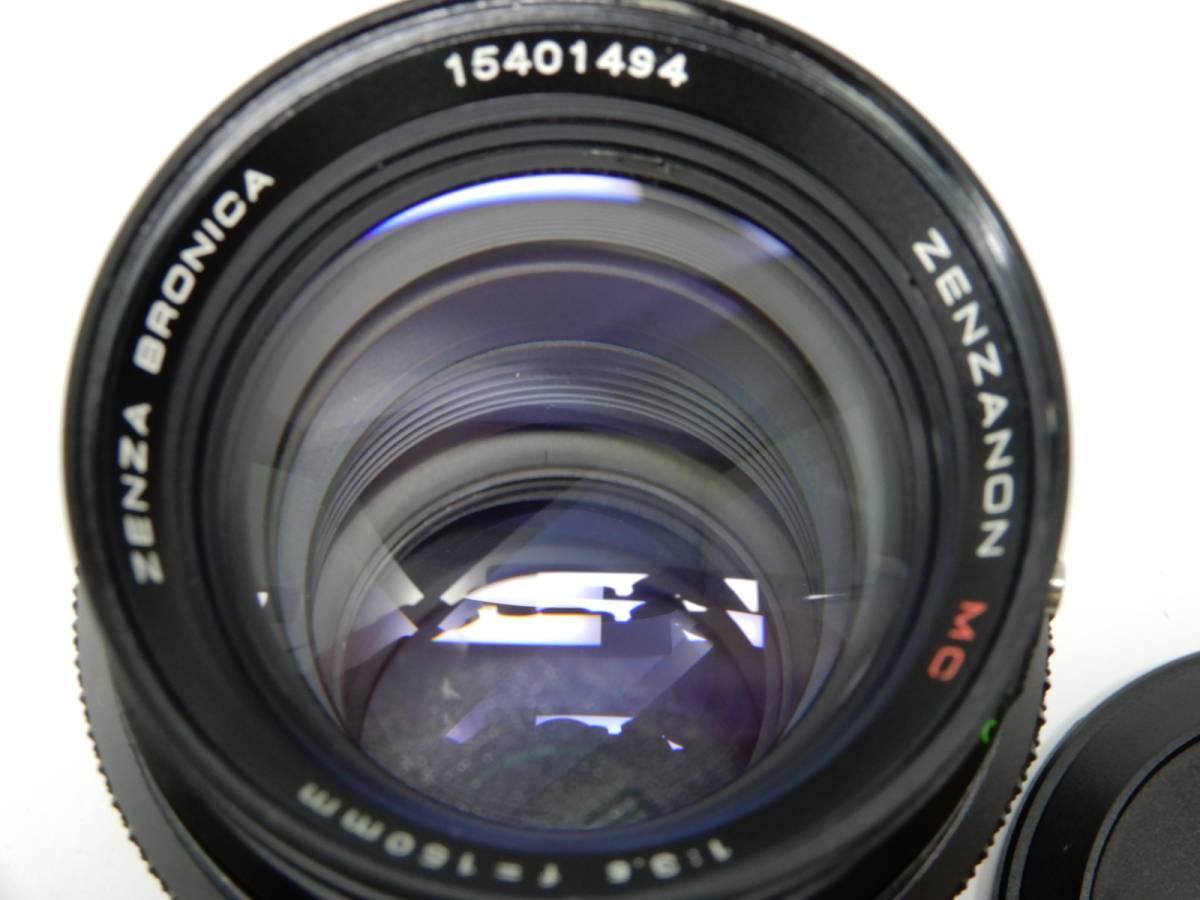 ZENZA BRONICA ブロニカ ETR-C MC 1:2.8 75mm レンズ MC 1:3.5 f=150mm 中判カメラ_画像8