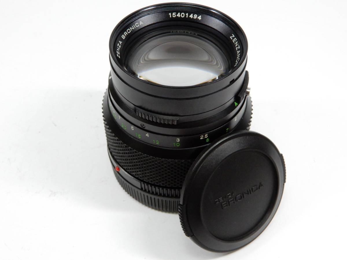 ZENZA BRONICA ブロニカ ETR-C MC 1:2.8 75mm レンズ MC 1:3.5 f=150mm 中判カメラ_画像6