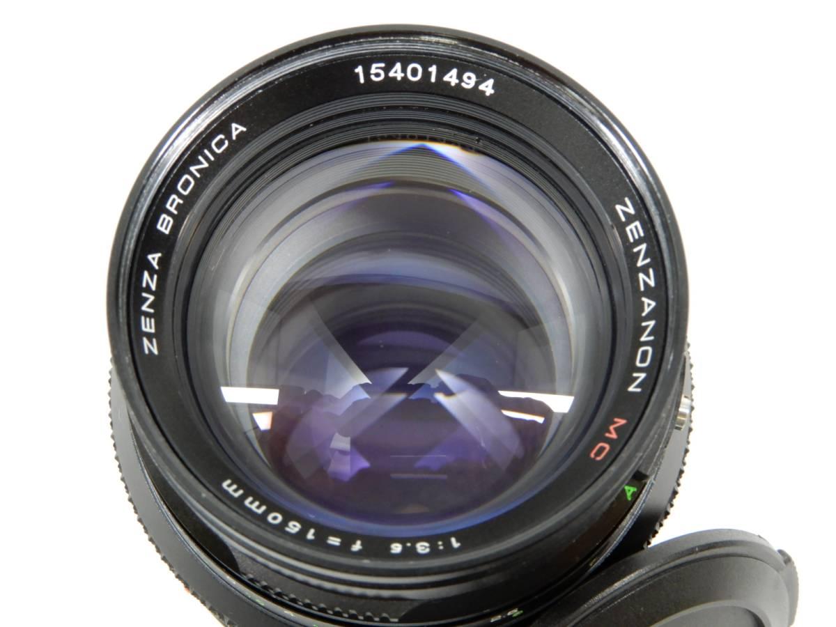 ZENZA BRONICA ブロニカ ETR-C MC 1:2.8 75mm レンズ MC 1:3.5 f=150mm 中判カメラ_画像7