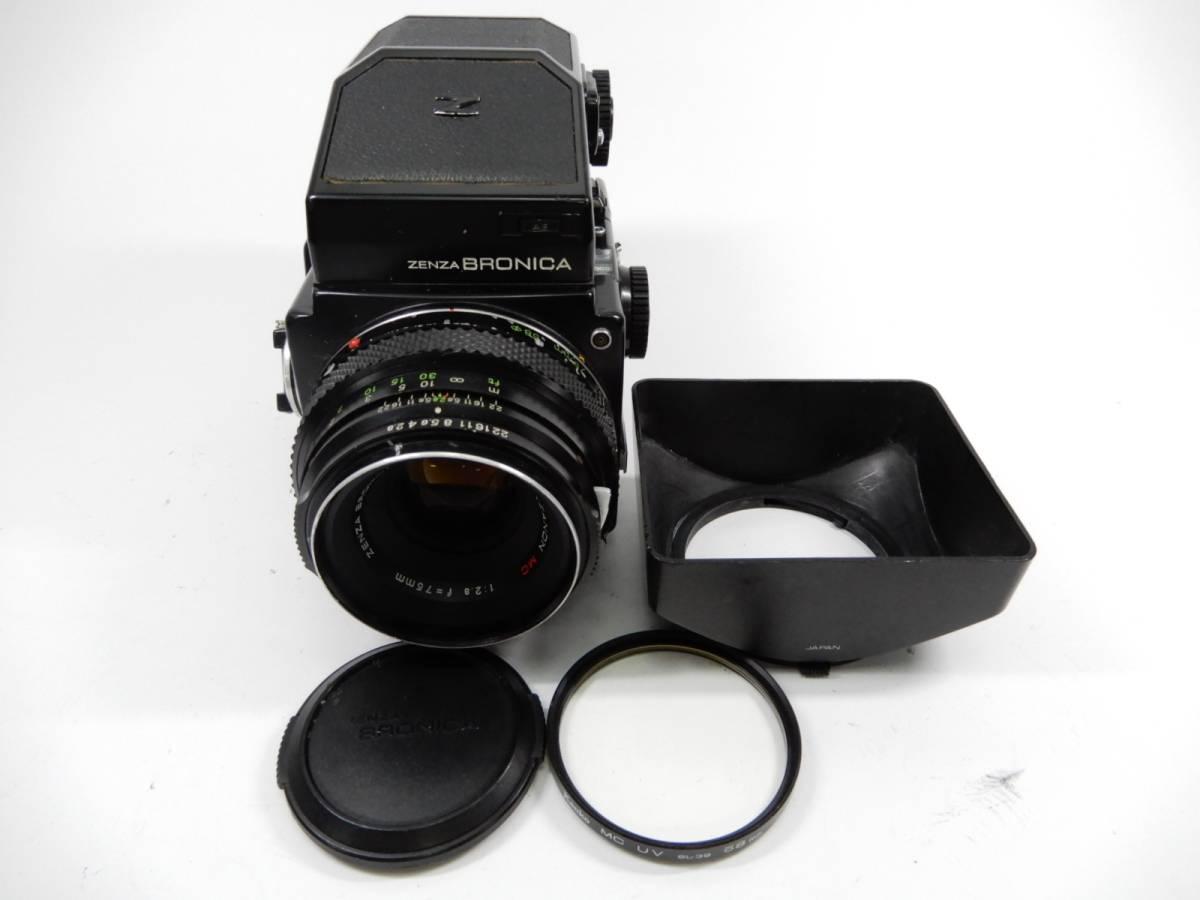 ZENZA BRONICA 中判カメラ ETR ゼンザ ブロニカ レンズ ZENZANON MC 1:2.8 f=75mm_画像2