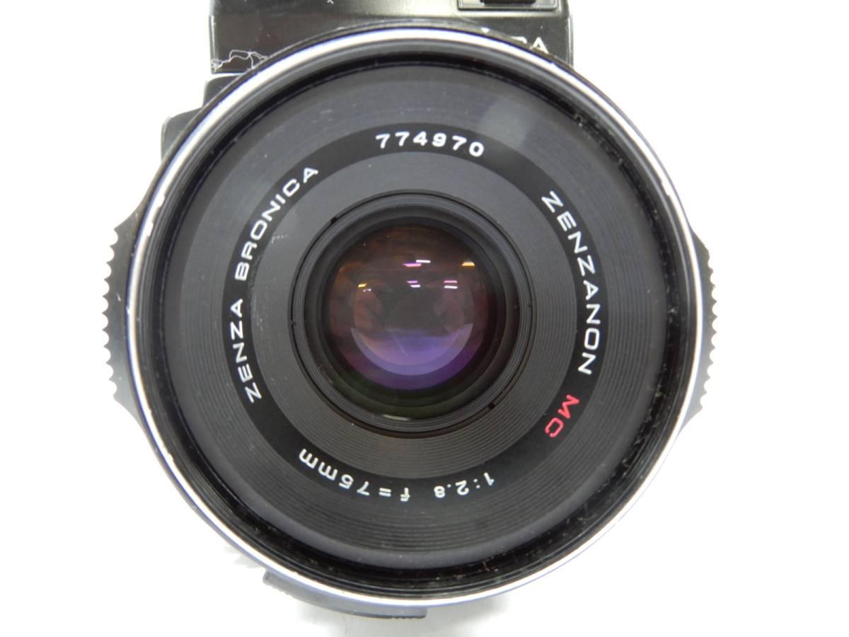 ZENZA BRONICA 中判カメラ ETR ゼンザ ブロニカ レンズ ZENZANON MC 1:2.8 f=75mm_画像4