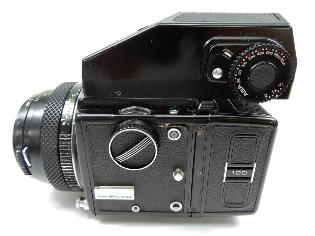 ZENZA BRONICA 中判カメラ ETR ゼンザ ブロニカ レンズ ZENZANON MC 1:2.8 f=75mm_画像6