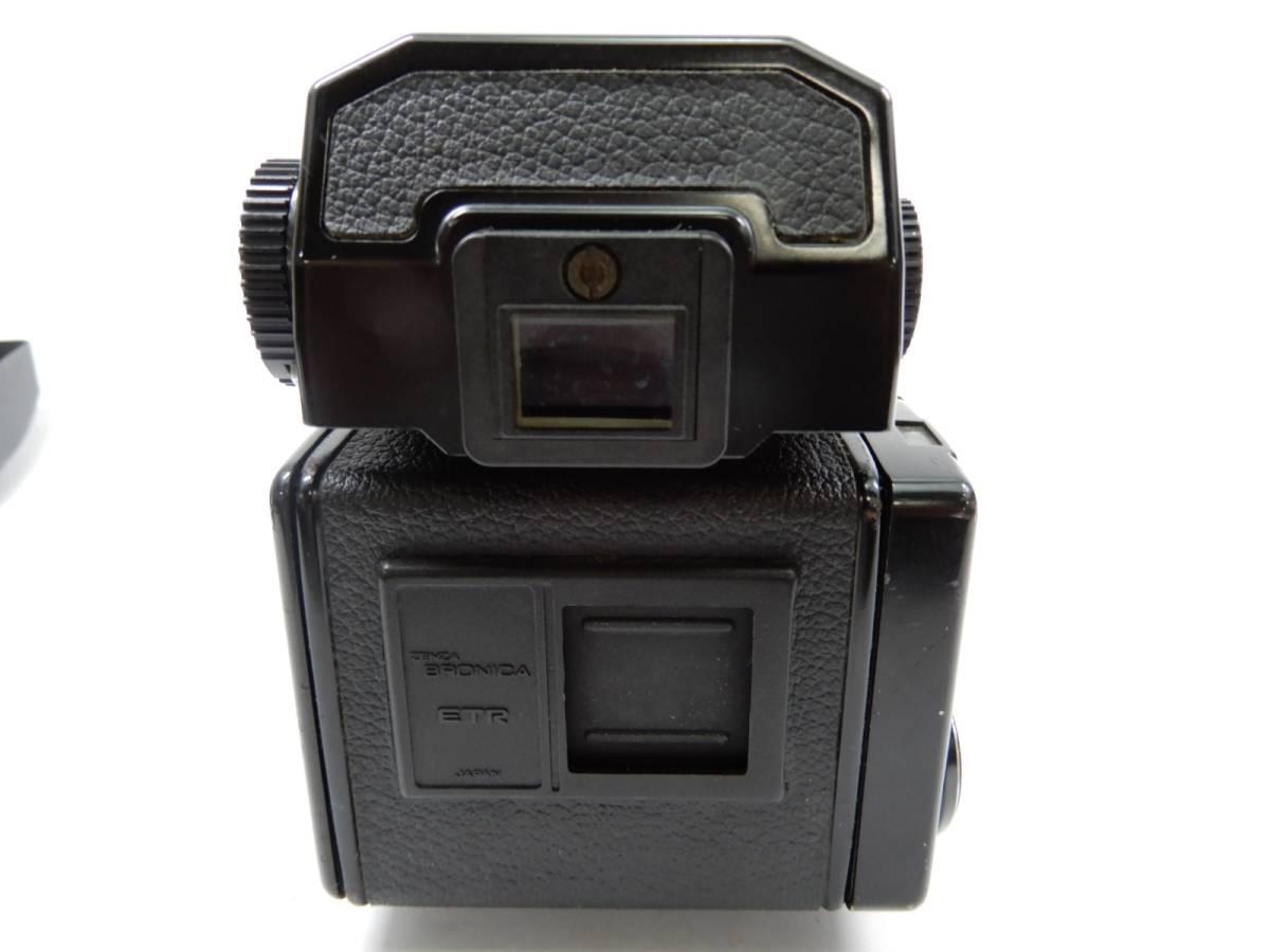 ZENZA BRONICA 中判カメラ ETR ゼンザ ブロニカ レンズ ZENZANON MC 1:2.8 f=75mm_画像7