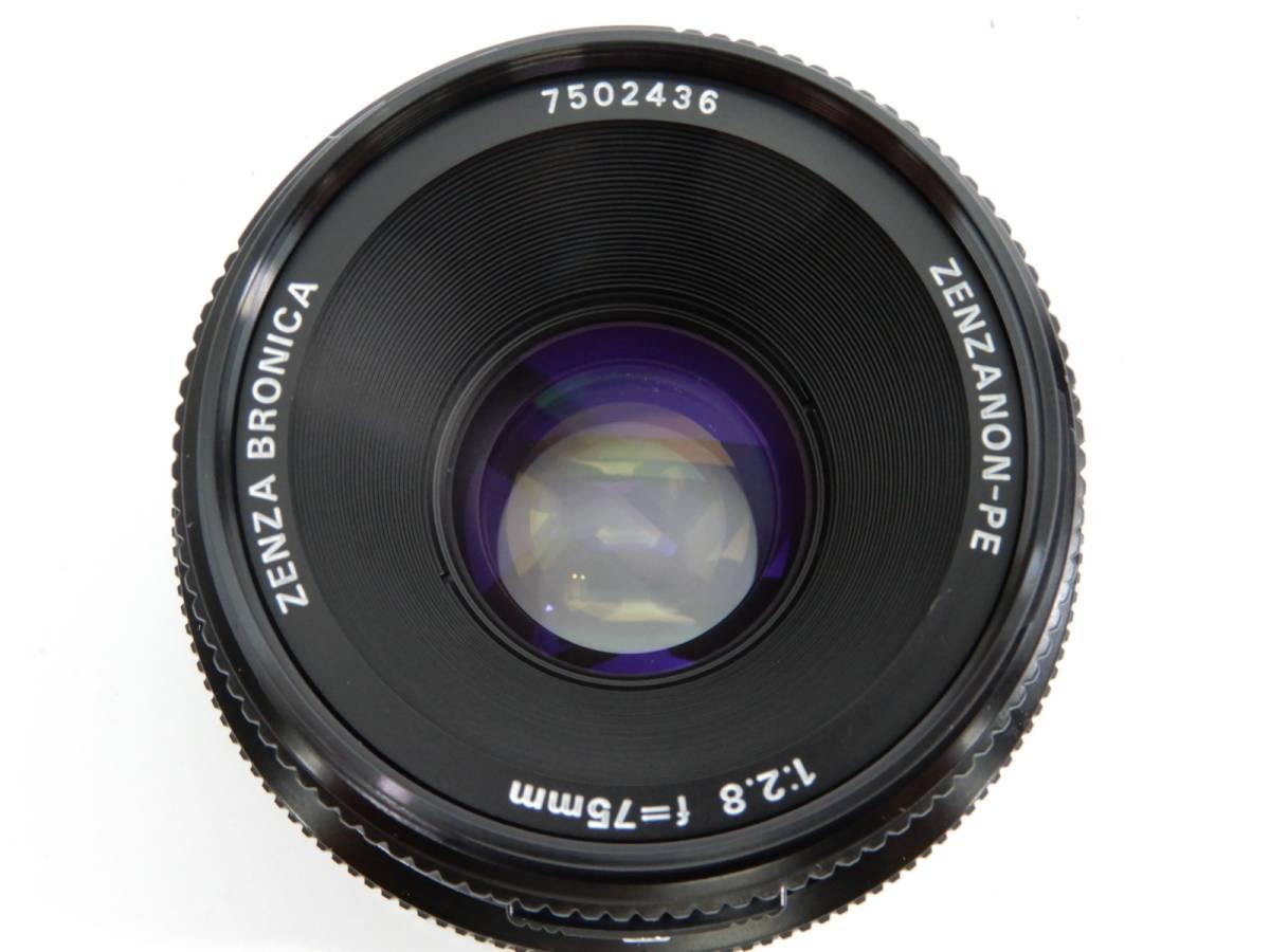 ZENZ BRONICA ETR Si 中判カメラ ゼンザ ブロニカ レンズ3点 ZENZANON-PE 1:2.8 f=75mm_画像4