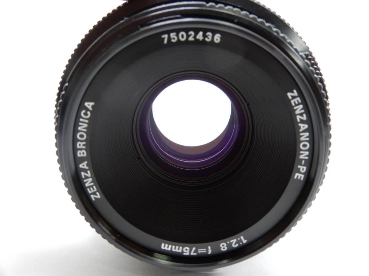 ZENZ BRONICA ETR Si 中判カメラ ゼンザ ブロニカ レンズ3点 ZENZANON-PE 1:2.8 f=75mm_画像6