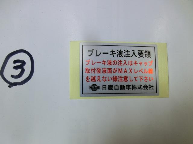 ●旧日産車ハコスカケンメリS30Zなど【コーションプレート】●全国一率送料 ¥82-_ケンメリ等に(右ストラット上)