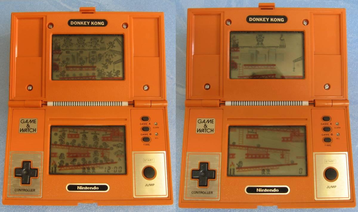 通電とゲーム起動時の画像