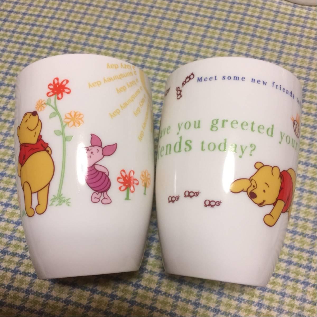 Sango Disneyキャラクターシリーズ☆くまのプーさん陶器湯呑み タンブラー2個セット ディズニーグッズの画像