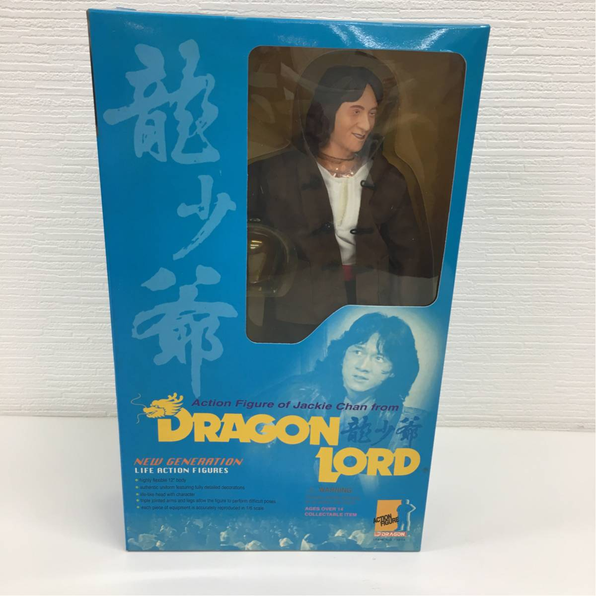 【H】ジャッキーチェン ドラゴンロード 1/6 アクションフィギュア DRAGON ROAD 未使用 グッズの画像