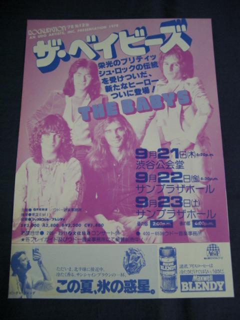 THE BABYS ザ・ベイビーズ 1978年来日公演コンサート・チラシ /ブリティッシュ・ロック /'78