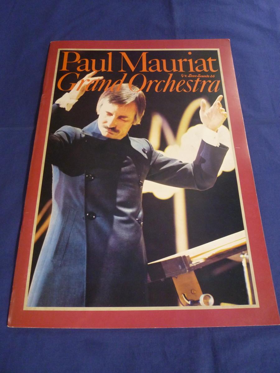 PAUL MAURIAT ポール・モーリア・グランド・オーケストラ 1973年来日公演コンサート・パンフレット / '73 ツアーパンフ