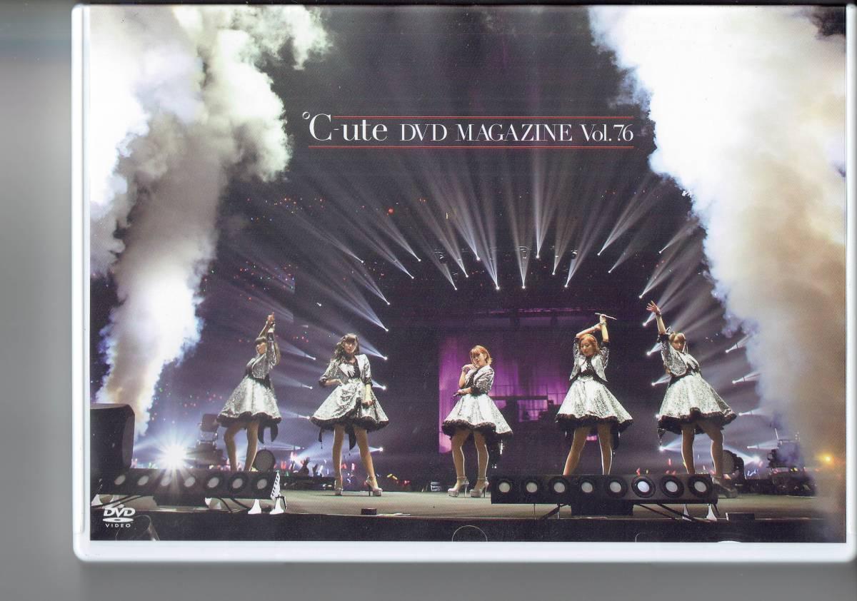 ℃-ute DVDマガジン Vol.76 ライブグッズの画像