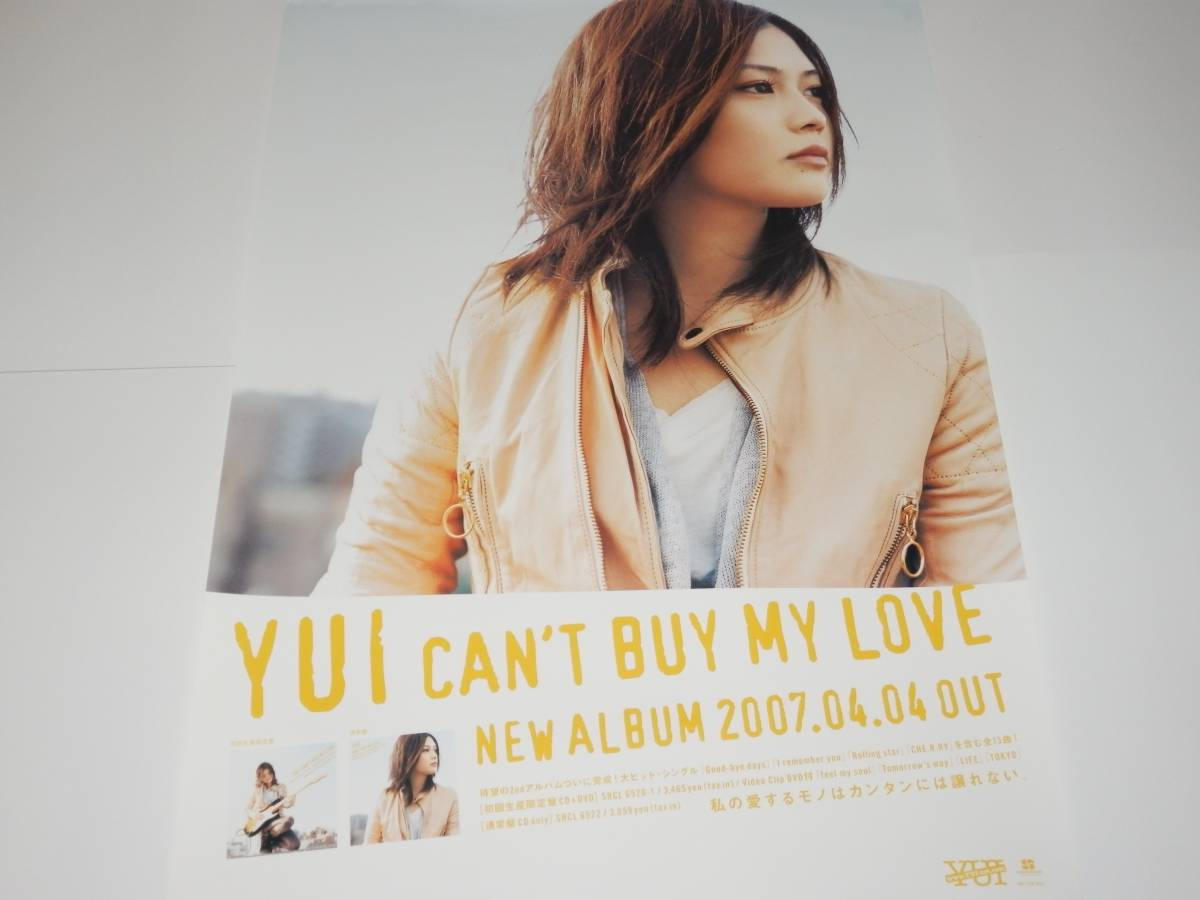 未使用 『 YUI / CAN'T BUY MY LOVE 』 B2ポスター