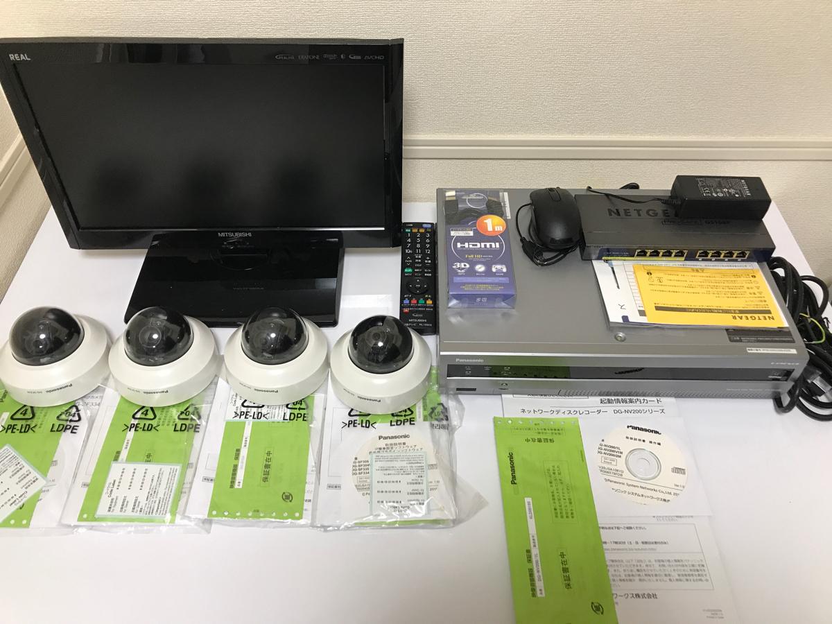 【美品】防犯カメラフルセット Panasonicパナソニックi-Pro 定価70万円