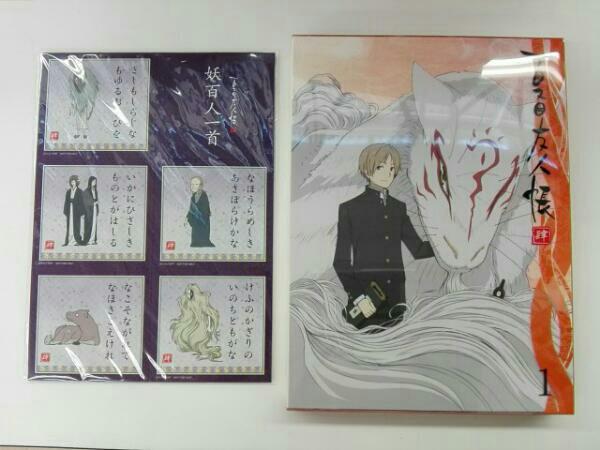 夏目友人帳 肆 1(完全生産限定版) グッズの画像