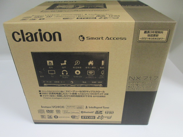 クラリオンNX717新品・未開封Smart Accessリンク ワイド7型 VGA 地上デジタルTV/DVD/SD AV_画像1