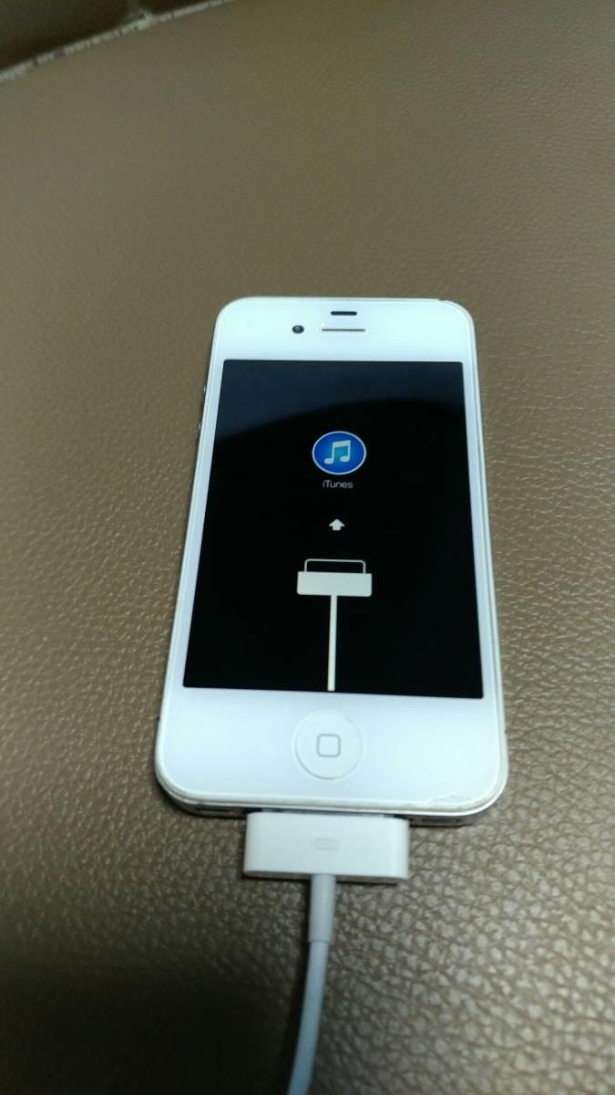 iphone4の情報