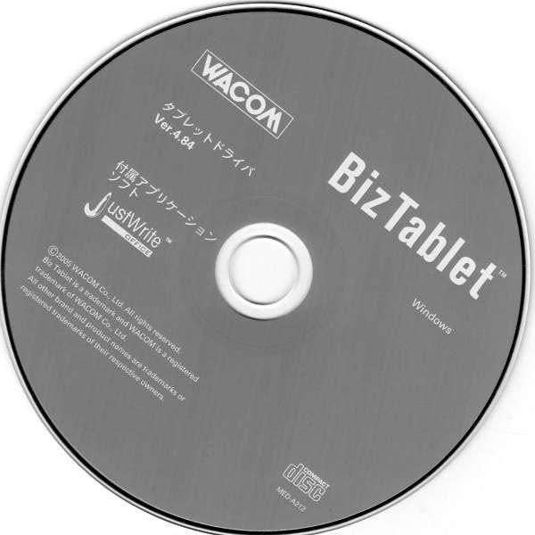 *biztab red / Biz Tablet / attached CD / JustWrite Office