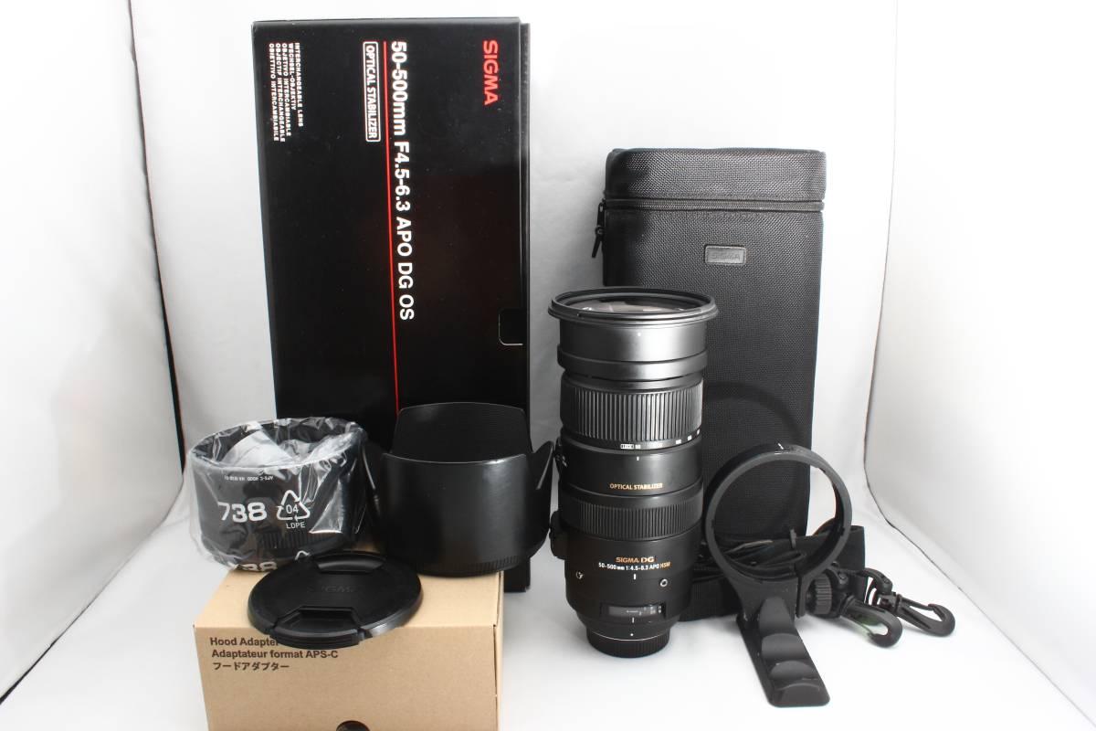 ★超望遠★SIGMA シグマ 50-500mm F4.5-6.3 DG OS HSM Nikon ニコン 付属品多数