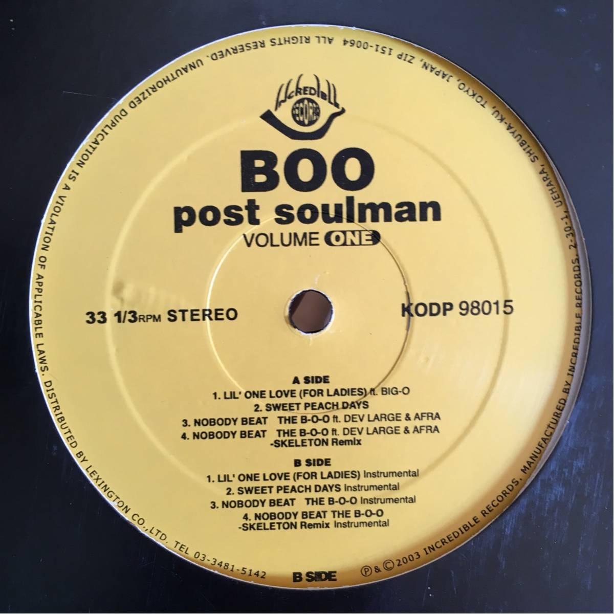2点以上で送料無料 Boo Post Soulman Volume One Lil' One Love Sweet Peach Days Nobody Beat The B-O-O Dev Large Muro DJ Watarai_画像2