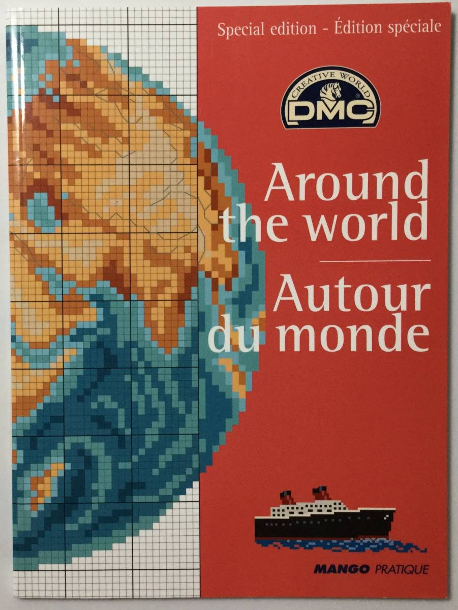 ■ARTBOOK_OUTLET■ 1-059 ★ 手芸本 新品 フランス 刺繍 クロスステッチ CROSS STITCH 図案 SPECIAL EDITION AROUND THE WORLD 希少本_画像1