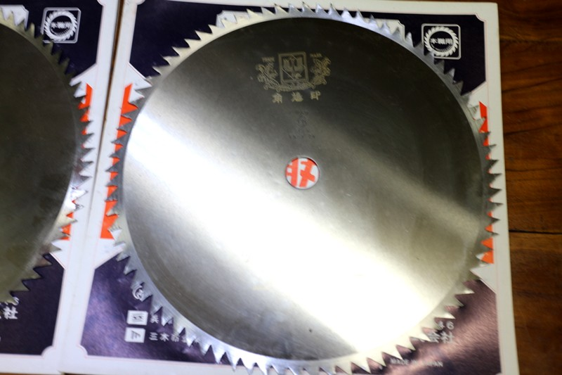 JN56◆津村◆305mm刈払機用丸のこ刃/3枚セット/刈り払い機用マルノコ刃_画像2