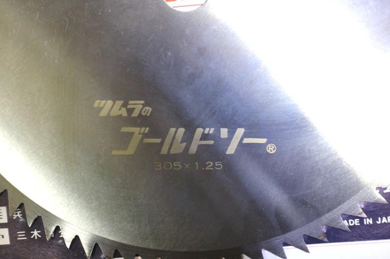 JN56◆津村◆305mm刈払機用丸のこ刃/3枚セット/刈り払い機用マルノコ刃_画像4