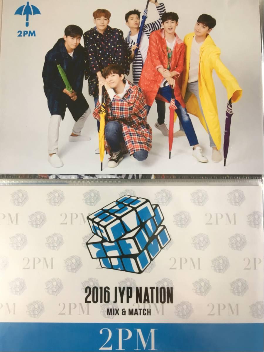 2PM JYP NATION 全員 レインコート トレカ②
