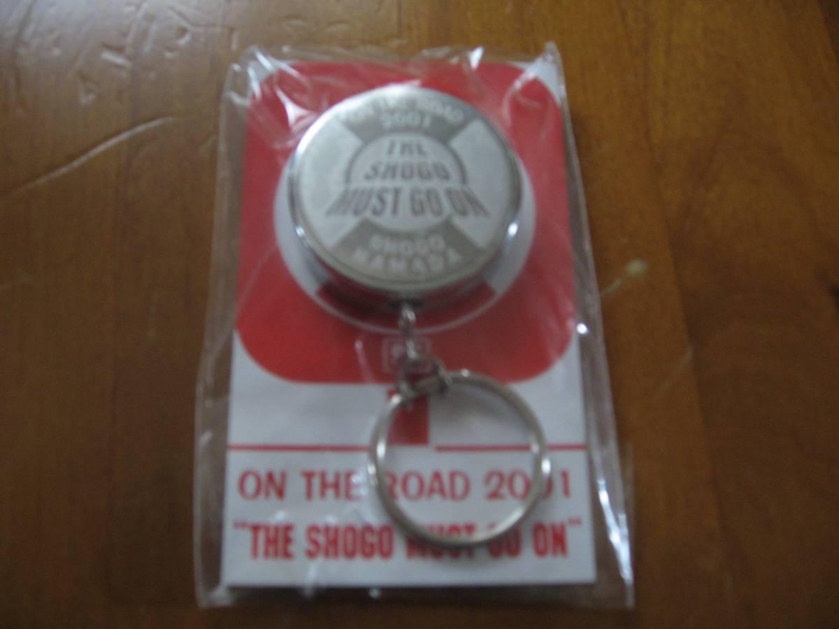 浜田省吾 ON THE ROAD 2001 キーチェーン 新品 ライブグッズの画像
