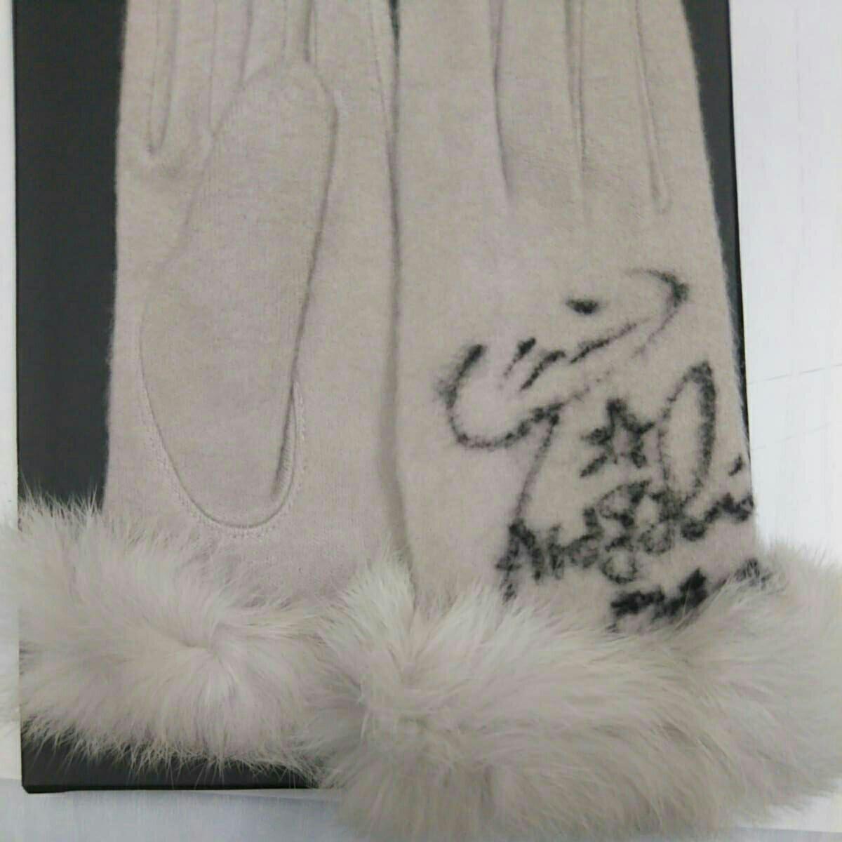 新垣結衣さんCM撮影で使用しました。サイン入り手袋 グッズの画像
