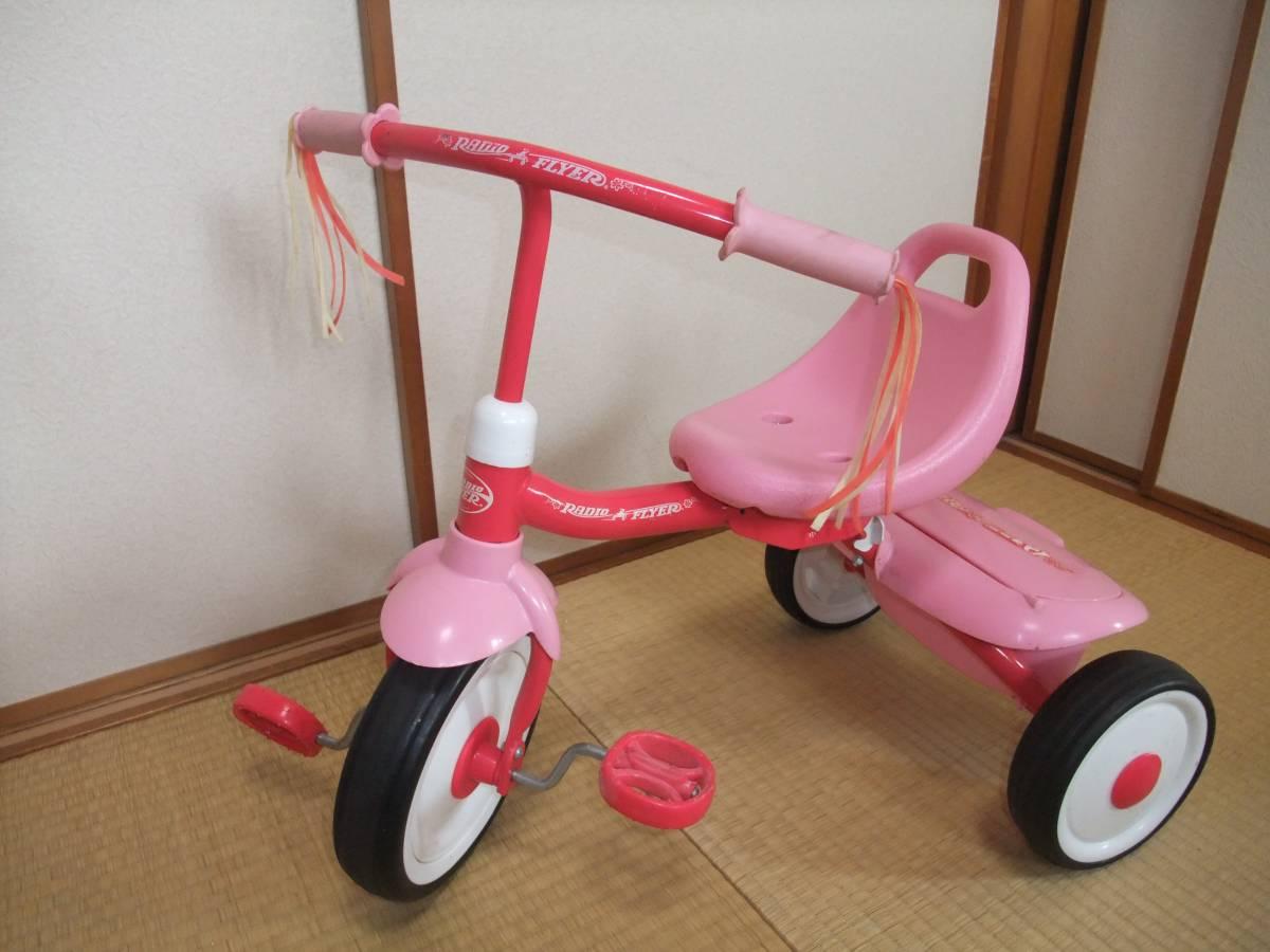 Radio Flyer PINK TRIKEラジオフライヤー 折りたたみ ピンク 三輪車 【1647】_画像8