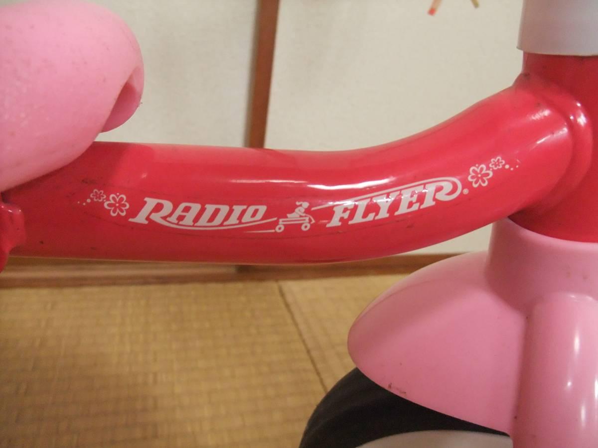 Radio Flyer PINK TRIKEラジオフライヤー 折りたたみ ピンク 三輪車 【1647】_画像9