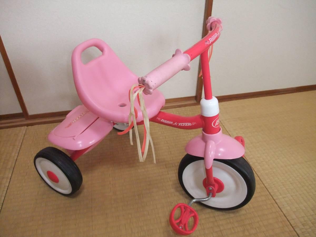 Radio Flyer PINK TRIKEラジオフライヤー 折りたたみ ピンク 三輪車 【1647】_画像1