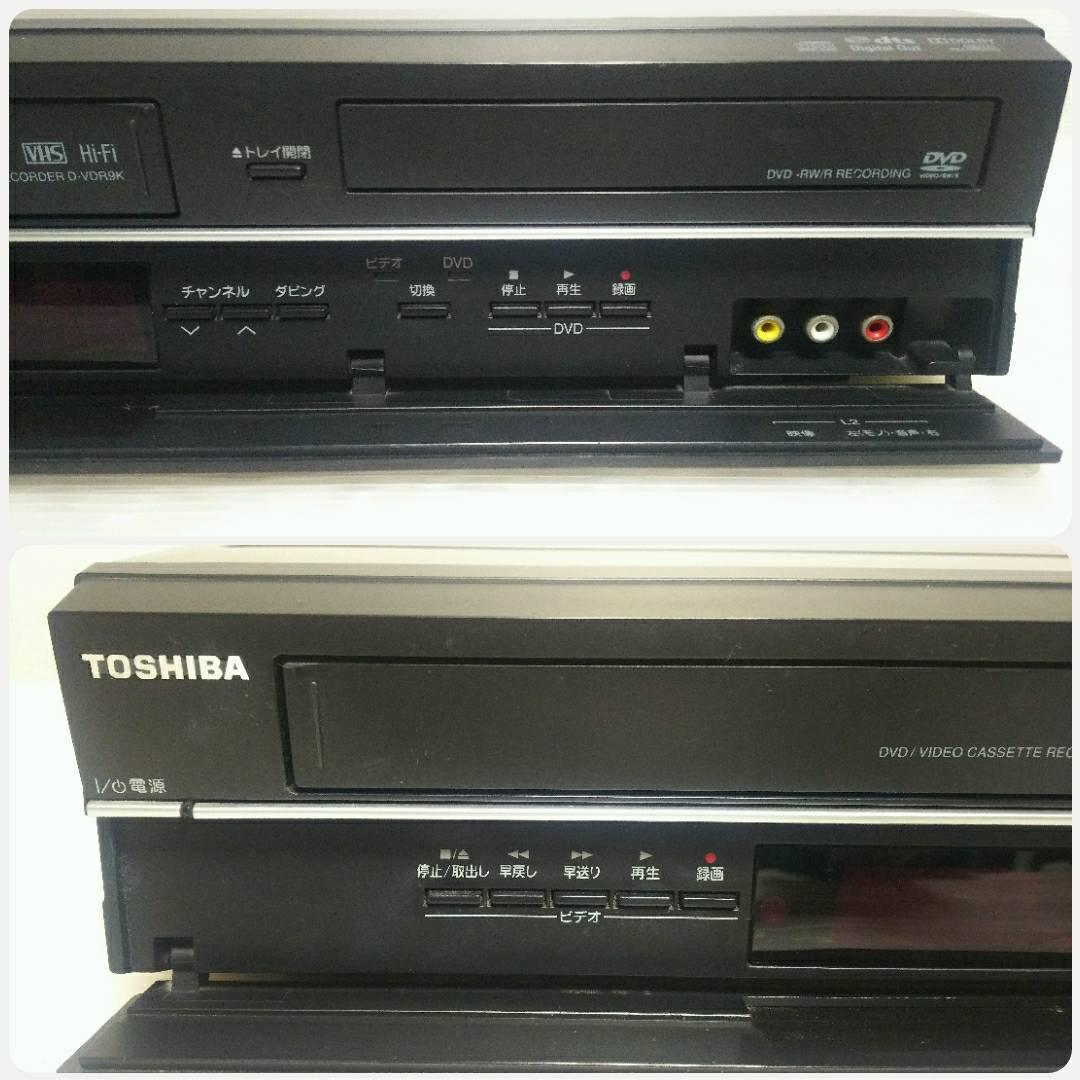 [89] TOSHIBA 東芝 VTR一体型DVDレコーダー D-VDR9K_画像3