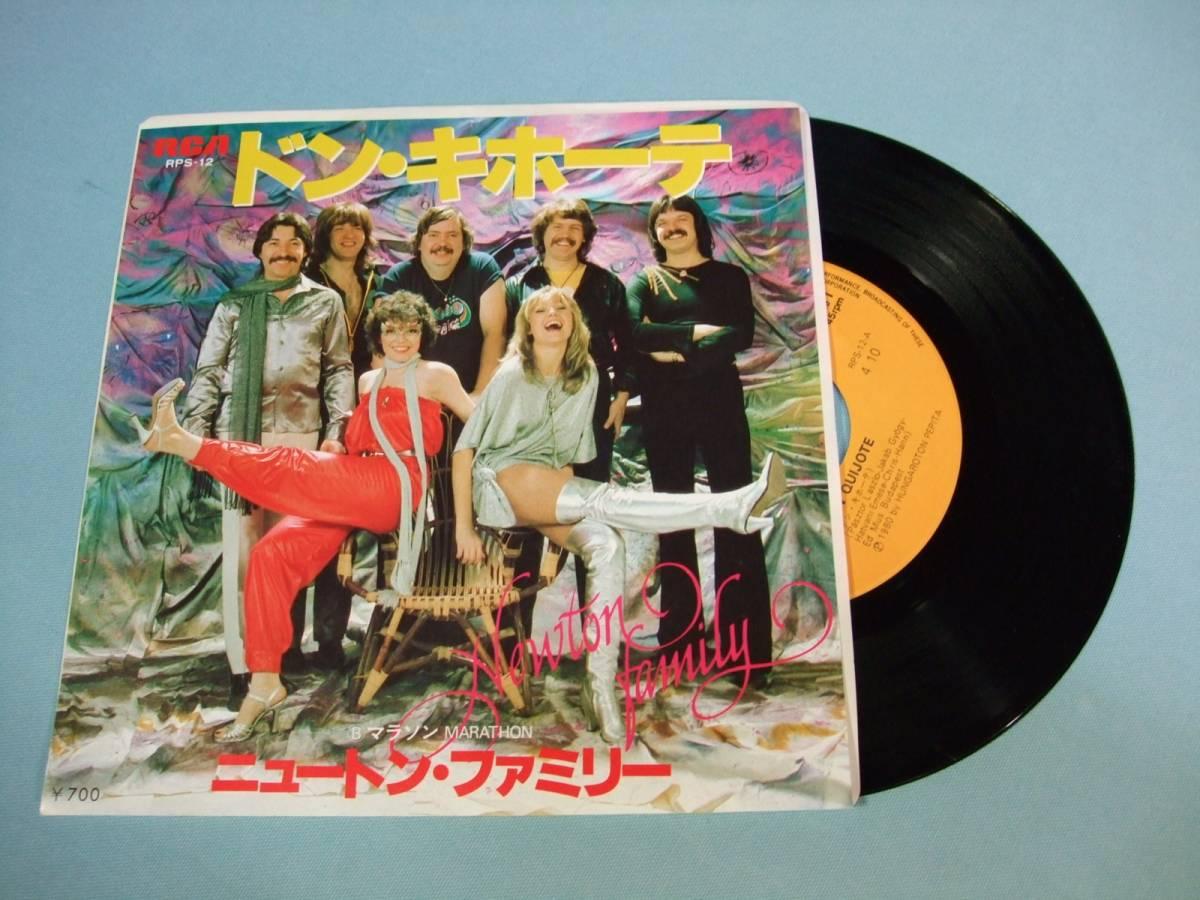 [EP] ニュートン・ファミリー / ドン・キホーテ (1980)
