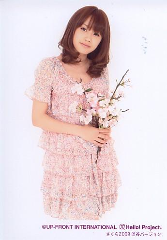 高橋愛 販売終了生写真 「さくら2009 渋谷バージョン」
