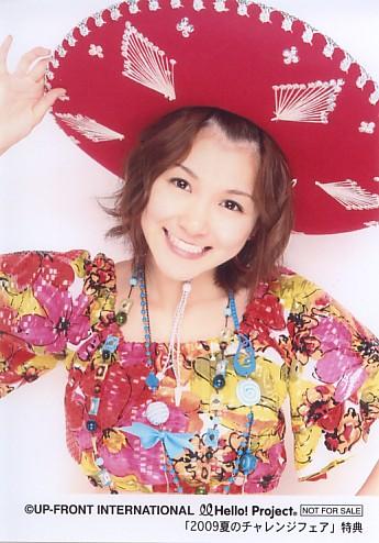 光井愛佳 8/1「2009夏のチャレンジフェア」第1弾L判生写真