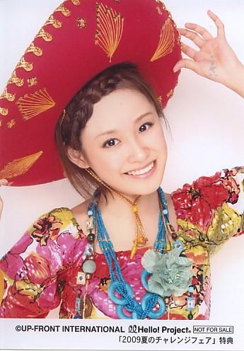 高橋愛 8/1「2009夏のチャレンジフェア」第1弾L判生写真