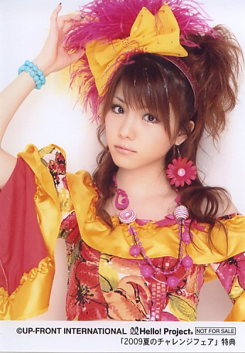 田中れいな 8/1「2009夏のチャレンジフェア」第1弾L判生写真