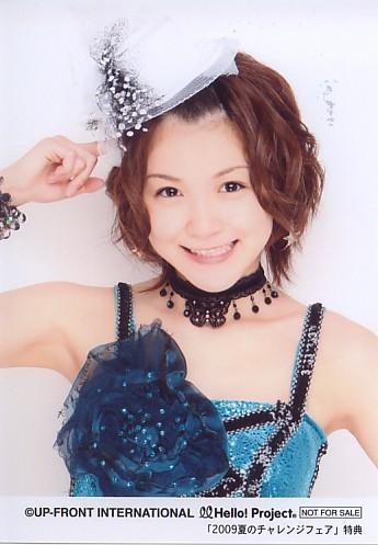 光井愛佳 8/15「2009夏のチャレンジフェア」第2弾L判生写真