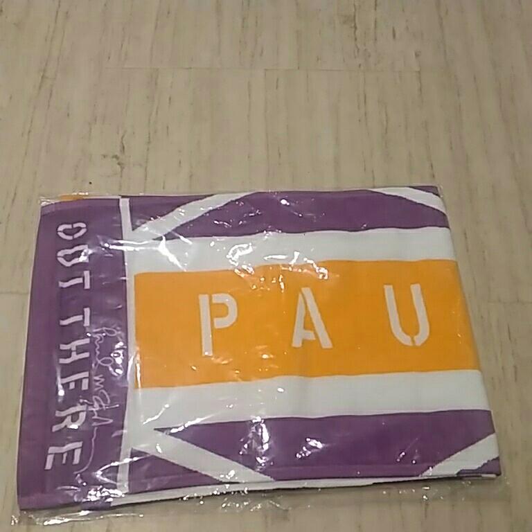 ポール・マッカートニー Out There マフラータオル 2014 東京公演 n227