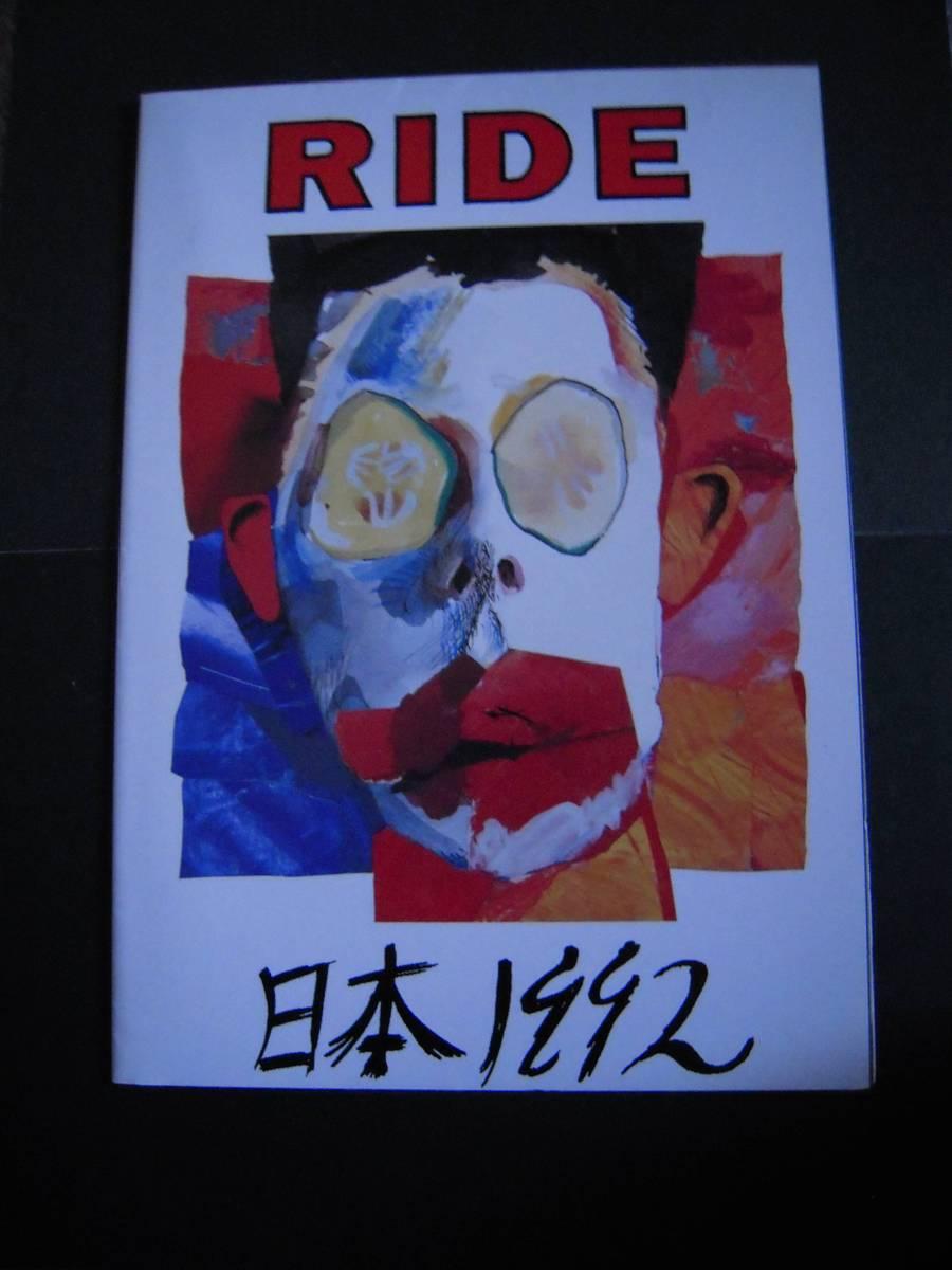 ★RIDE ライド 1992年来日公演ツアー パンフレット ★