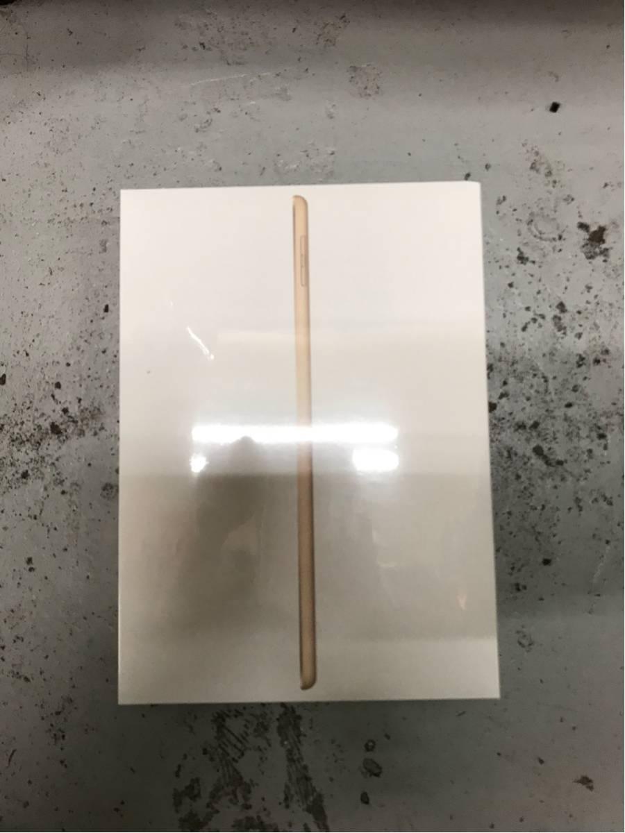 1円 未使用&未開封 アップル apple iPad Wi-Fi MPGW2J/A 128GB Gold タブレット